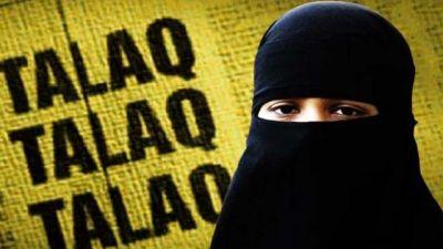 ठाणे में पति ने Whatsapp पर दिया तीन तलाक, पुलिस स्टेशन पहुंची महिला