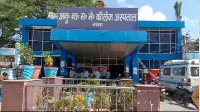 Bihar: Junior doctors on strike at Magadh Medical College, patients suffering from illness