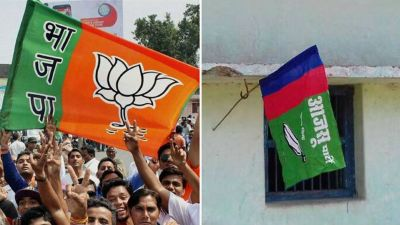 AZSU gearing up for Assembly elections in Jharkhand, aims to give BJP a tough fight
