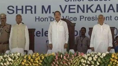 Vice President Naidu arrives at Patna University Library for  centenary celebrations
