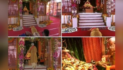 Ayodhya resonates with mantras, PM Modi started Bhoomi Pujan