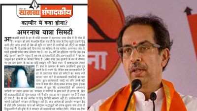 Shiv Sena raises Jammu and Kashmir issue, says no longer a government to be dominated by terrorists