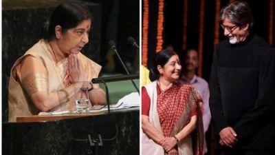 Sushma Swaraj death: Amitabh Bachchan pays tribute to former External Affairs Minister