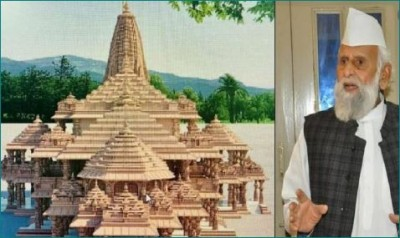 SP MP rages on Ram Temple Bhoomi Pujan, says