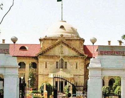 Allahabad High Court reprimanded CMO for not maintaining proper records