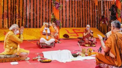 16 million people watched Ram Mandir Bhoomi Pujan live