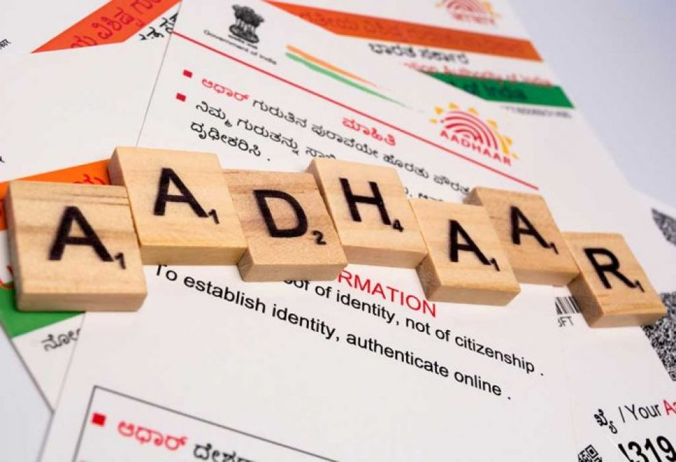 Here people bring lunch along with them to make Aadhaar cards, know whole matter