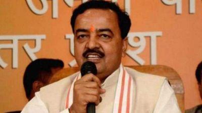 BJP handed over major responsibility to Keshav Prasad and Bhupendra Singh for Maharashtra and Haryana elections