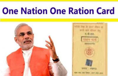 Modi government implements 'One Country One Ration Card' scheme, know what benefits