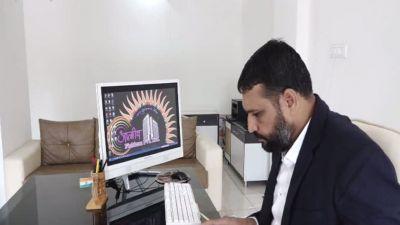 Gujarat businessman expresses desire to buy land in Kashmir, e-mail sent to PM Modi