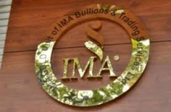 आईएमए पोंजी घोटाले में एसआईटी ने बरामद किया 300 किलो नकली सोना