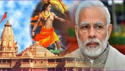 विहिप की दिल्ली में बैठक आज, मोदी सरकार से राम मंदिर पर कानून की मांग