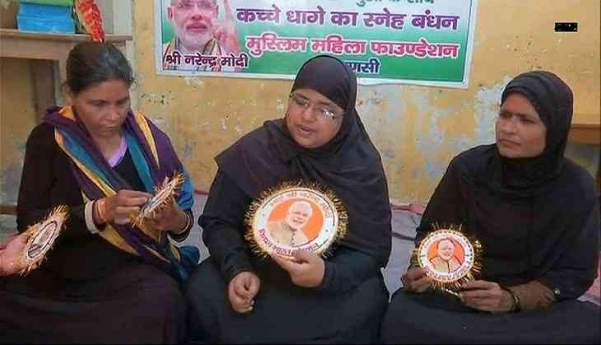 Image result for MUSLIM WOMEN SENT SPECAIL RAKHI TO MODI