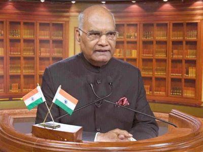 राष्ट्रपति और उपराष्ट्रपति समेत कई बड़े नेताओं ने देश को दी बकरीद की शुभकामनाएं