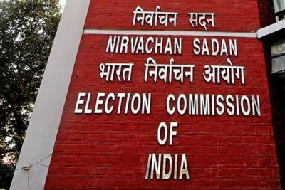 Delimitation of Assembly seats in Jammu and Kashmir, Election Commission begins meeting