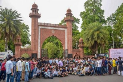 Eid banquet at AMU cancelled, Kashmiri students were protesting
