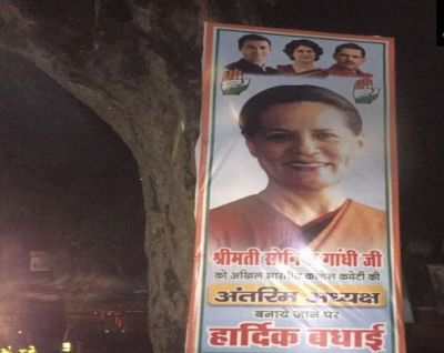 Poster congratulating Sonia Gandhi features son-in-law Robert Vadra