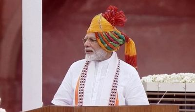 PM Modi LIVE from Red Fort, says need to eradicate the disease of corruption
