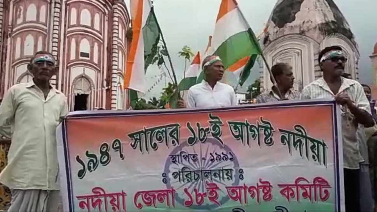 Independence Day is celebrated on August 18 in this district of West Bengal, Heres