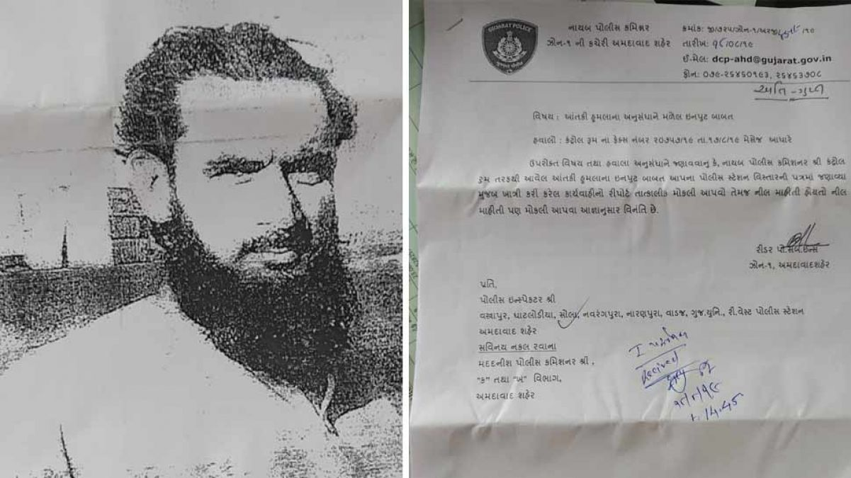 Militants holding Afghan passports enter Gujarat, State on high
