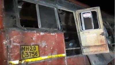 महाराष्ट्र में भीषण सड़क हादसा, बस और कंटेनर ट्रक की भिड़ंत में 13 यात्रियों की मौत