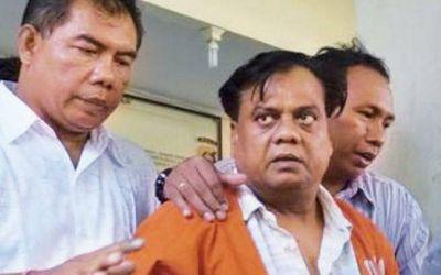 बीआर शेट्टी शूटआउट मामला: अदालत ने सुनाया फैसला, छोटा राजन समेत 6 आरोपी दोषी करार