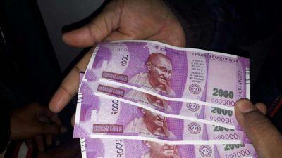 बॉम्बे हाईकोर्ट ने नये नोटों और सिक्कों पर कही यह बात