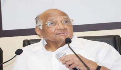 महाराष्ट्र सहकारी बैंक घोटाला: शरद पवार समेत 70 के खिलाफ एफआईआर दर्ज करने के आदेश