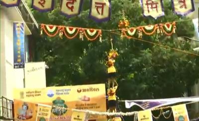 VIDEO: मुंबई में धूमधाम से मना दही हांड़ी उत्सव, सड़कों पर निकले 'गोविंदा'