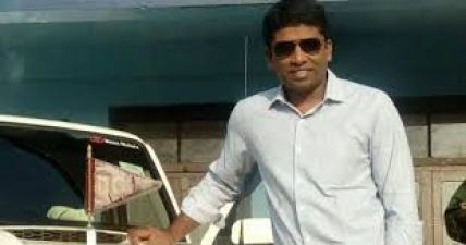 IAS Officer Quits Job, Gave This Reason