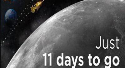 इतिहास रचने से 11 कदम दूर ISRO, Chandrayaan-2 का चांद की तीसरी कक्षा में प्रवेश