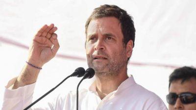 कश्मीर : बदले सुर में राहुल गांधी ने पाक को लगाई लताड़, कहा-यह हमारा आंतरिक मुद्दा