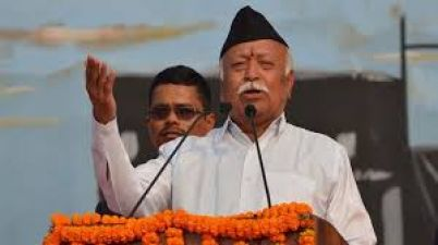 Draft CSAT paper in Hindi, then translate it to English: RSS to UPSC
