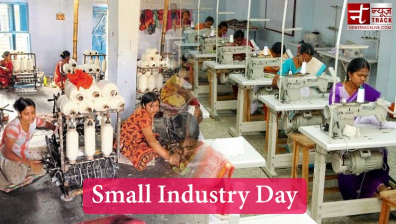 Small Industry Day is celebrated every year on 30 August