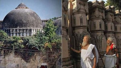 Ayodhya Case LIVE: The mosque built by demolishing the shrine of another religion is not a mosque according to Shariah...