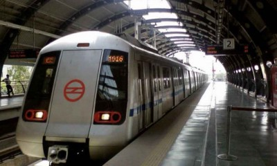 Rules for traveling in metro changed, violation can be subjected to big penalty