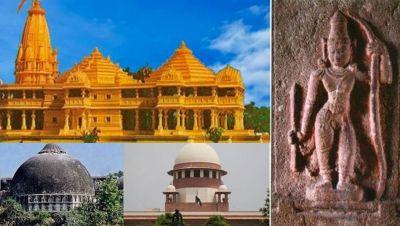 Ayodhya case: Prophet Mohammed has said,