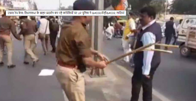 Unnao rape case: UP police lathi-charge on Congress protesters