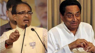 Congress protest against Shivraj's statement,