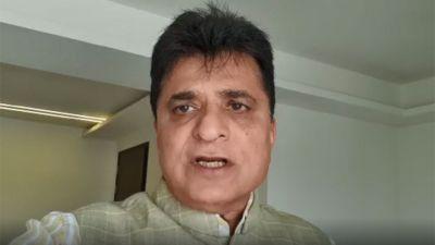 BJP leader's allegation says,