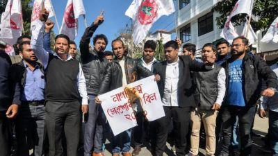 NESO announces 12-hour shutdown in Assam over Citizenship Amendment bill