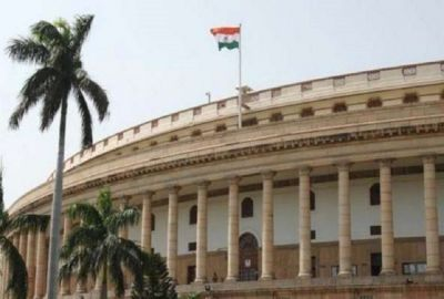 Arms Amendment Bill passed in Lok Sabha, life imprisonment on illegal weapon possession