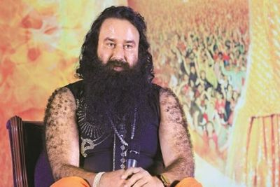 Ram Rahim gets a big shock from Panchkula court, dismissal petition