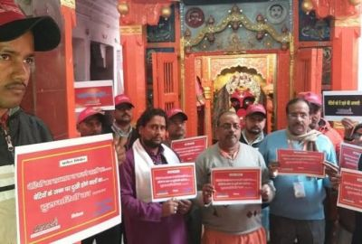 No entry to accused of molestation in Temples; posters pasted in Varanasi