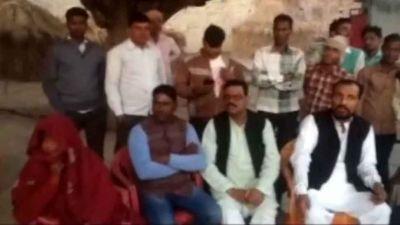 SP leader Sultan Baig exposes identity of rape victim, case registered