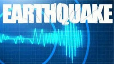 Earthquake tremors felt in Himachal, people left their homes and rushed outside