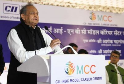 Gehlot's statement on the death of children in the hospital, says 'Nothing new'