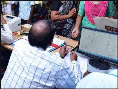 Women cheated of Rs 16 lakh in the name of government job