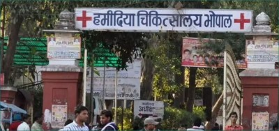 Junior doctors of Hamidia Hospital are on strike today