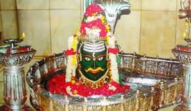 Several forms of Shiva will be seen in the city of Ujjain Mahakal
